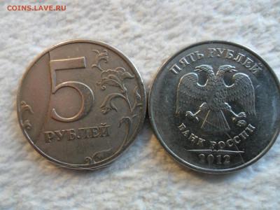 Расколы 1,5,10р.-15шт.(!) +Бонус  до 29.12 - 55.JPG