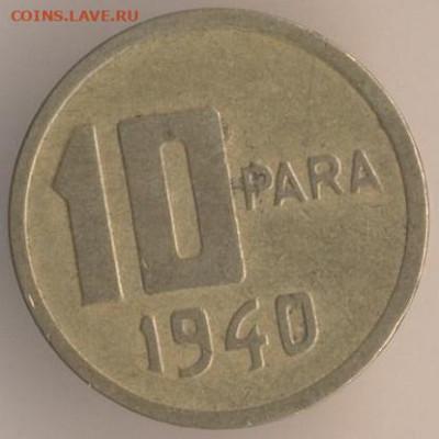 Турция - 113