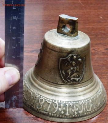 6 колокольчиков оценка - PC260420.JPG