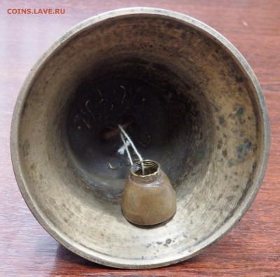 6 колокольчиков оценка - PC260418.JPG