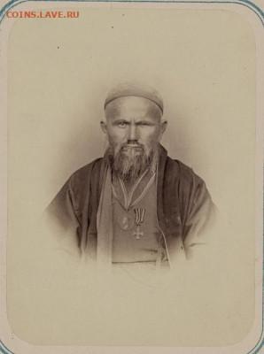 Почтарь киргиз Ахмет. За дело под Иканомнагражден знаком отличия Военного ордена - Kirgiz