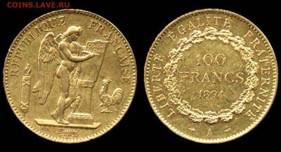 Франция. - Франция 100 франков 1894 А