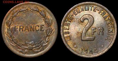 Франция. - Франция - 2 франка 1944 - выпуск США