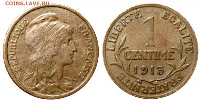 Франция. - Франция - 1 сантим 1913