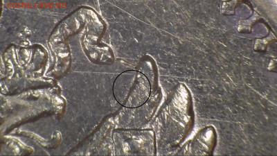"""А была ли """"девочка"""" (монета) 10 рублей 1911 года советского - 0003"""