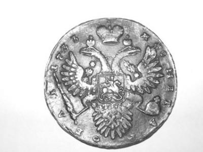 рубль анна - moneta12