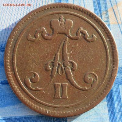 10 пенни 1866 передатировка? - 1-DSC_0592