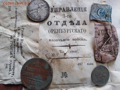 Поиск монет в заброшенных домах - IMG_20200104_130319