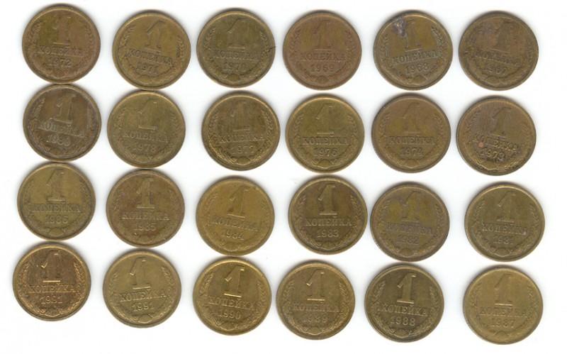 Копейки 67-74, 76-78, 80-91 (м и л) - сканирование0012