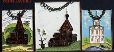 Сувенирные плакетки СССР - 3