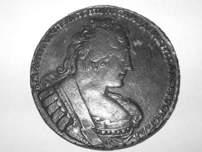 рубль анна - moneta1