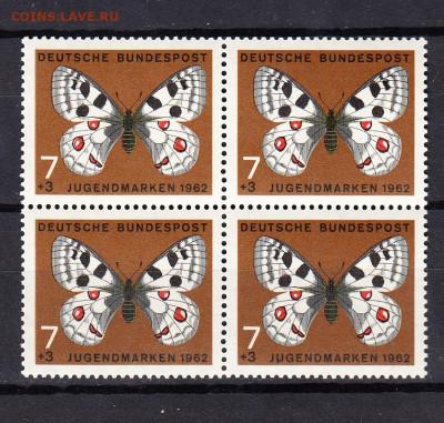 ФРГ 1962 1м ** бабочки кварт до 15 01 - 79