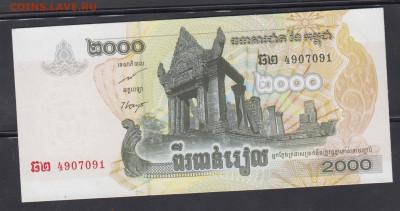 Камбоджа 2007 2000р пресс до 15 01 - 148