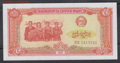 Камбоджа 1987 5 риелей пресс до 15 01 - 154
