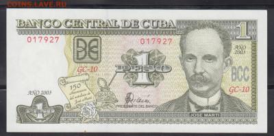 Куба 2003 1 песо  пресс до 15 01 - 157