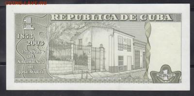 Куба 2003 1 песо  пресс до 15 01 - 157а