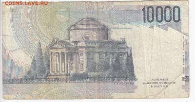 ИТАЛИЯ - 10000 ЛИР 1984 г. до 15.01 в 22.00 - IMG_20200109_0010
