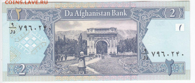 АФГАНИСТАН - 2 афгани 2002 г. пресс до 15.01 в 22.00 - IMG_20200109_0011