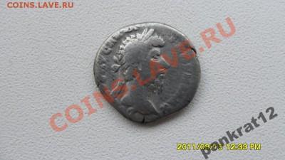 Помогите опознать римский динарий - SAM_0343.JPG