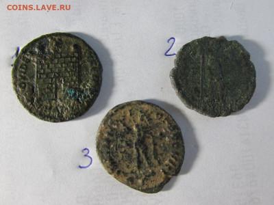 Византийские монеты - IMG_9130.JPG
