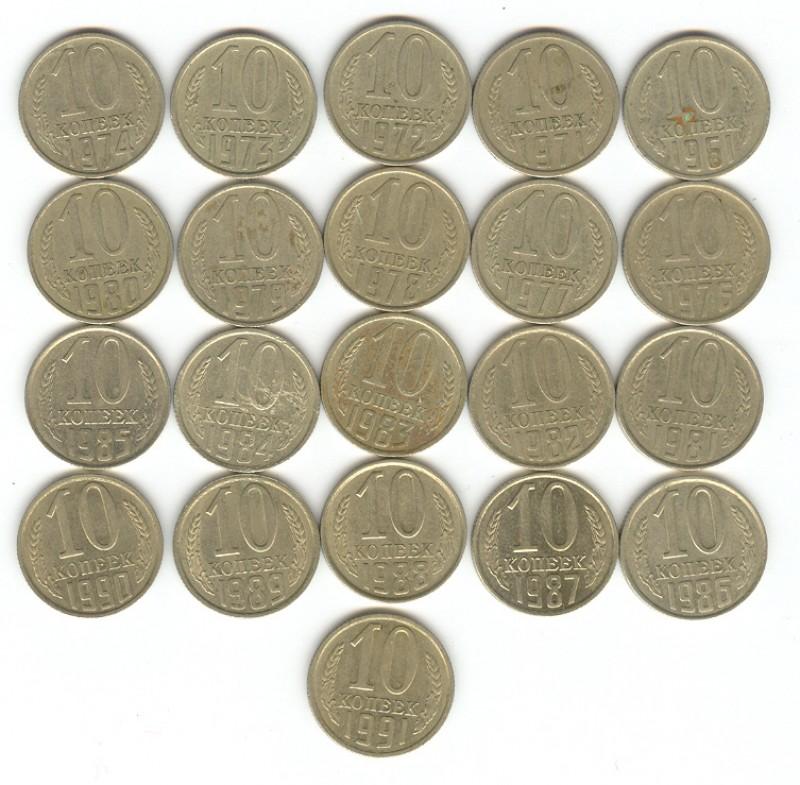 10копеек 1961, 71-74, 76-91(м) - сканирование0016