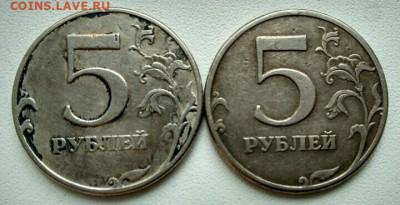 5 рублей 1997 спмд (покрытие монеты,оголенный гурт) - IMG_20200111_140401