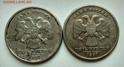 5 рублей 1997 спмд (покрытие монеты,оголенный гурт) - IMG_20200111_190921