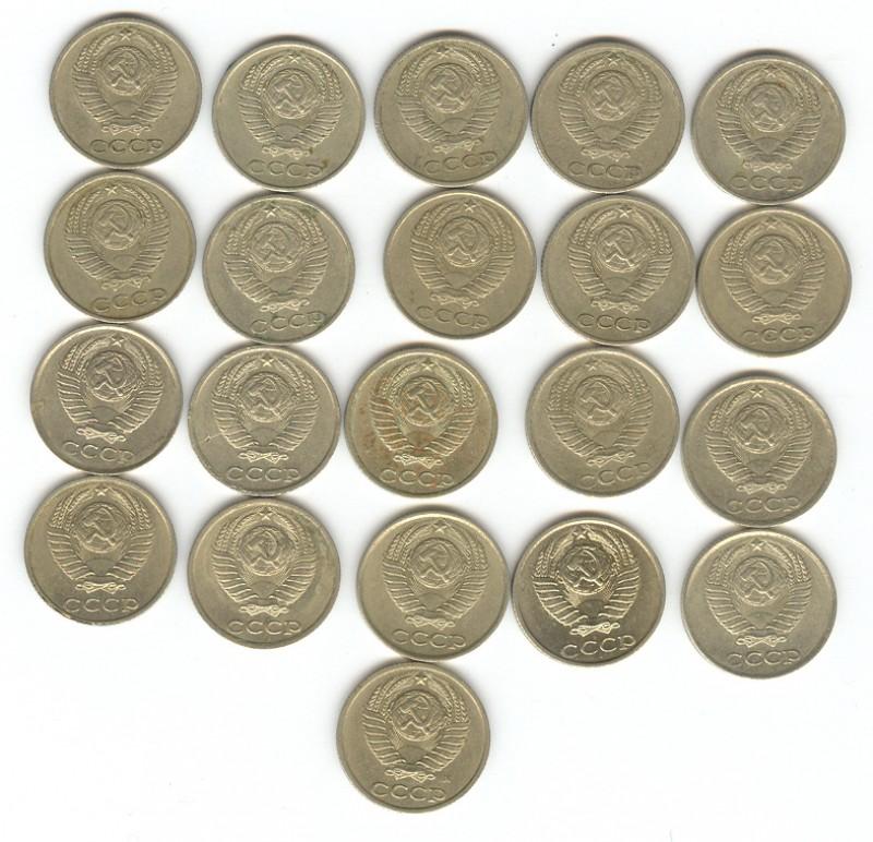 10копеек 1961, 71-74, 76-91(м) - сканирование0017