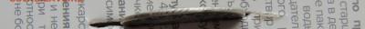 полуполтинник 1756 на подлинность - DSCN2969.JPG