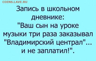 юмор - gMZ4hzGwsx8