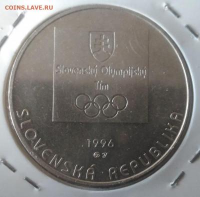 Словакия 200 крон Олимпийская команда Словакии 1996 - Словакия 200 крон 1996 Олимп команда словакии аверс