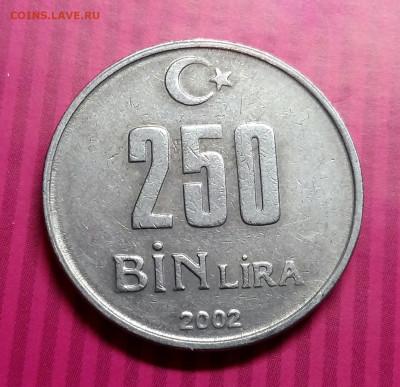 250000 лир 2002 год. Турция. До 15.01.20 в 22.15 МСК - 2020-01-12 00.15.00
