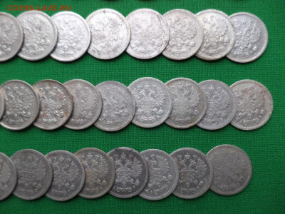 10 копеек - лот из 53 билонов (F-XF) - DSC08222.JPG
