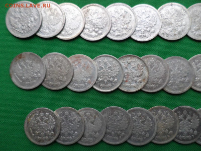 10 копеек - лот из 53 билонов (F-XF) - DSC08219.JPG