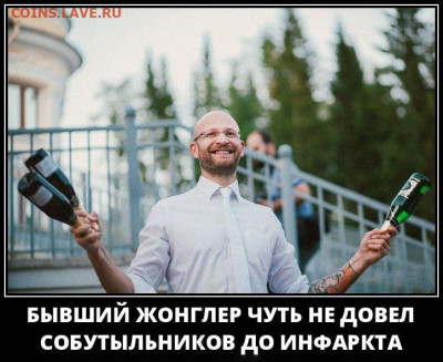 юмор - xqTSRrmdr9o