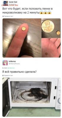 юмор - LpgFNuIpy7A