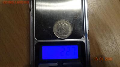 1 рубль 2009 ммд.малый вес и без гурта - DSC03583.JPG