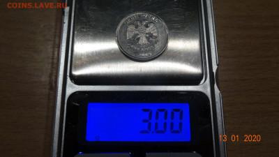 1 рубль 2009 ммд.малый вес и без гурта - DSC03585.JPG