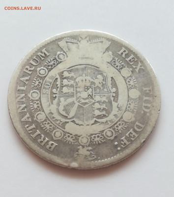 2 кроны серебро 1817 года на оценку - 3