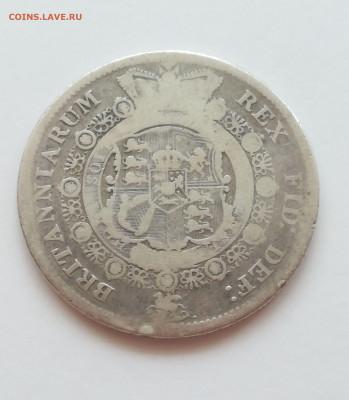 2 кроны серебро 1817 года на оценку - 2