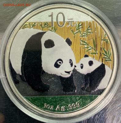 Панда 2011 год тираж и цена? - 236F06CC-04CD-4F76-A4A1-DE9DA09C9CDE