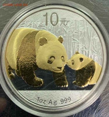 Панда 2011 год тираж и цена? - 675B00C7-8B26-4EFE-9A01-0D91D631F29B