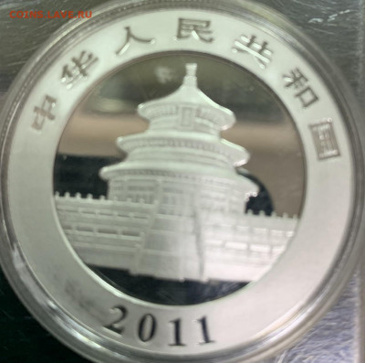 Панда 2011 год тираж и цена? - A3D9B46C-7DA9-4802-8C43-81888FE02D99