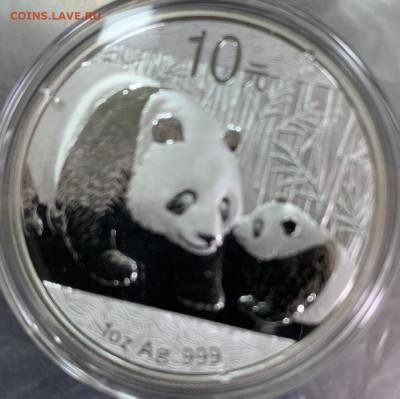 Панда 2011 год тираж и цена? - A8AFDFC5-7855-42FB-A0DB-B21D5D37401C