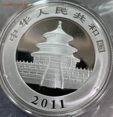 Панда 2011 год тираж и цена? - 2305D20E-DA26-4D3D-BA1D-668930DB70EA