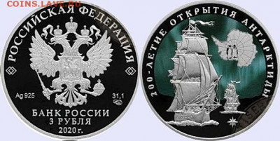Монеты с Корабликами - cats