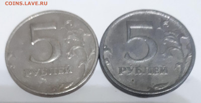 "5 рублей 1998 ммд ""левый"" вес 7.8 - 20200114_175240"