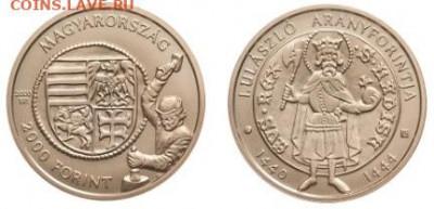 Памятные монеты Венгрии из недрагоценных металлов - Венгрия 2020 1