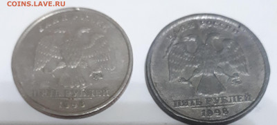 "5 рублей 1998 ммд ""левый"" вес 7.8 - 20200114_175301"