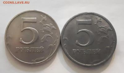 "5 рублей 1998 ммд ""левый"" вес 7.8 - 20200114_175351"